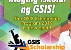 GSIS Scholarship Program 2019