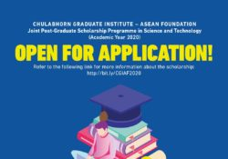cgi-asean foundation scholarship