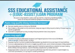 sss educational loan program