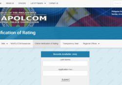 napolcom verification of rating