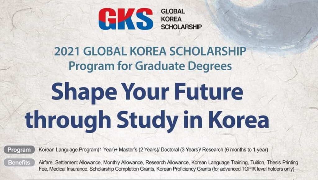 Global korea Scholarship Program